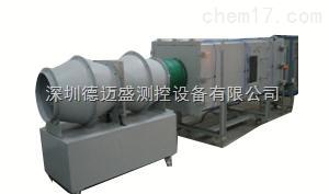 油烟机风量测量试验装置