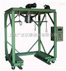 吨袋包装机吨袋包装机械0.5吨-2吨量程