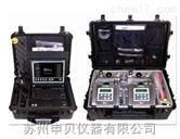 华瑞RDKRDK环境应急救援快速部署检测系统