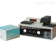 食品安全速测仪 EAB1-2000黄曲霉毒素测定仪促销