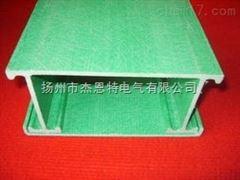 扬州玻璃钢电缆桥架厂家