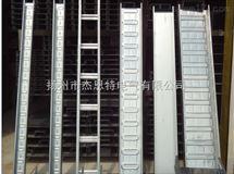 DJ型大跨距槽式電纜橋架