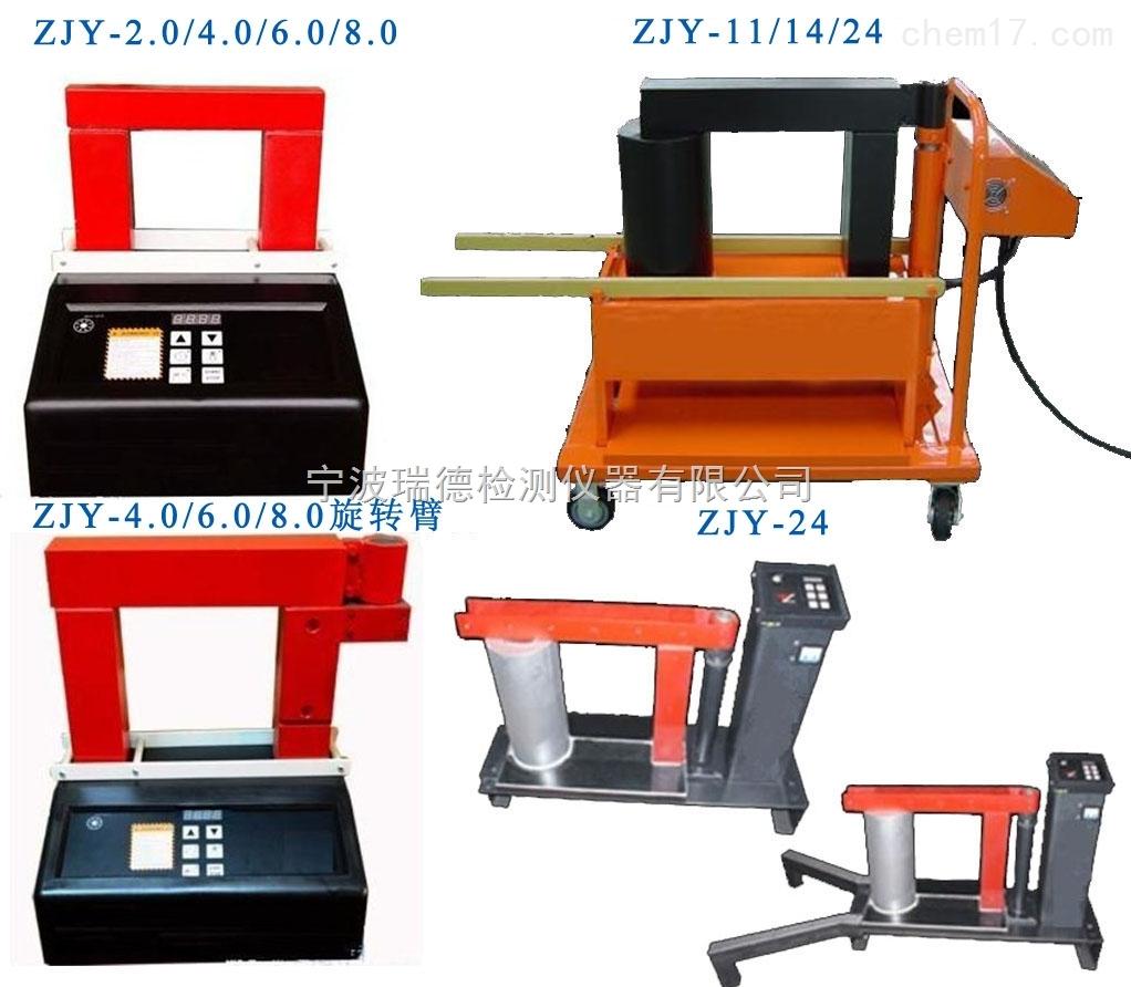 ZJY10ZJY-10车载轴承加热器 小车移动式 专业生产商 保修1年 现货供应 瑞德牌