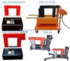 ZJY-10车载轴承加热器 小车移动式 专业生产商 保修1年 现货供应 瑞德牌