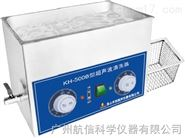 昆山禾创KH-3200超声波清洗器( 舒美 新芝 科导)