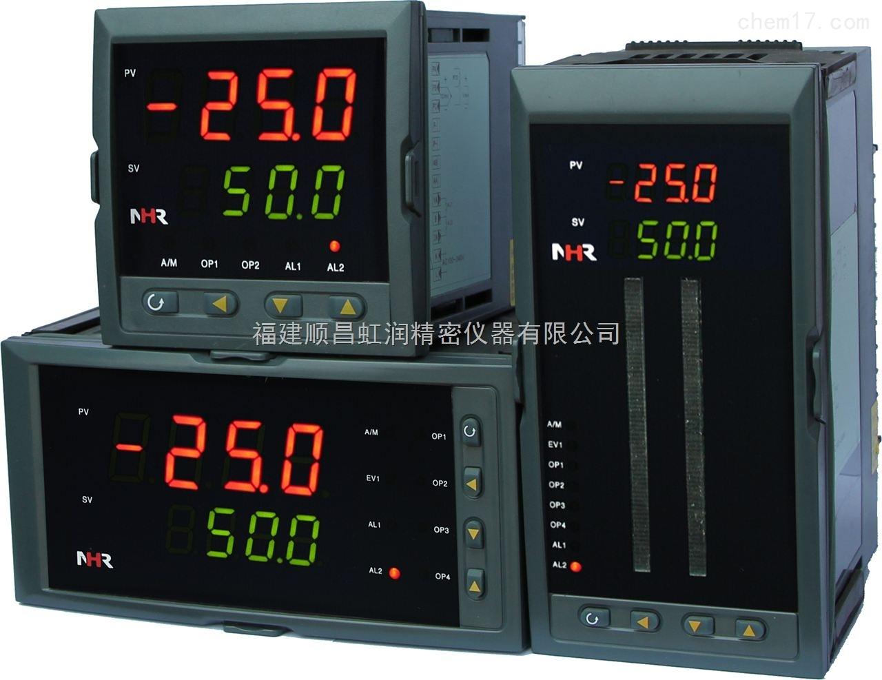 虹润NHR-5300系列人工智能PID调节器