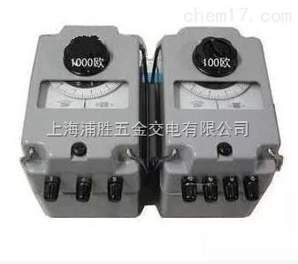 > zc-8北京远东zc-8 接地电阻表测试仪 摇表 100欧1000欧土壤
