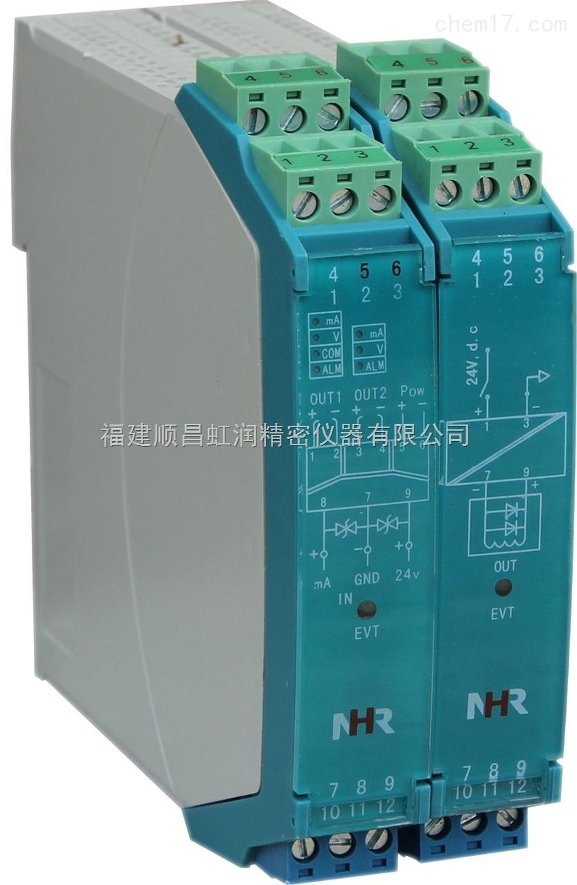虹润NHR-A33系列变送器输入检测端隔离栅虹润仪表有限公司