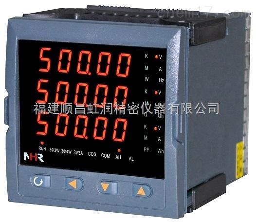 虹润公司NHR-3300系列三相综合电量表