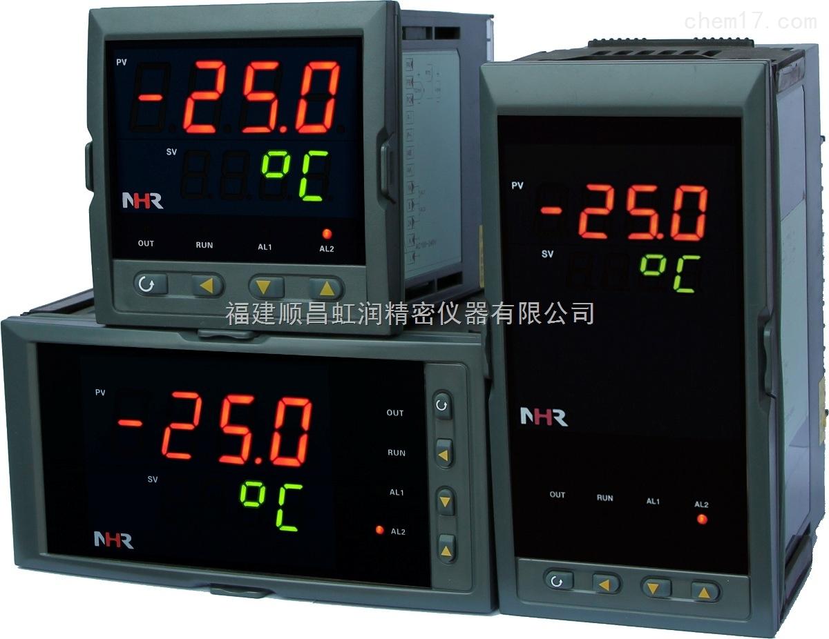 """虹润公司NHR-1300系列""""傻瓜式""""温控器"""