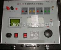 北京JDS-2000型继电保护试验箱