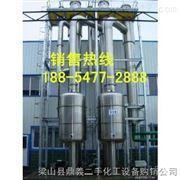 JM-5000山东供应二手双效降膜蒸发器