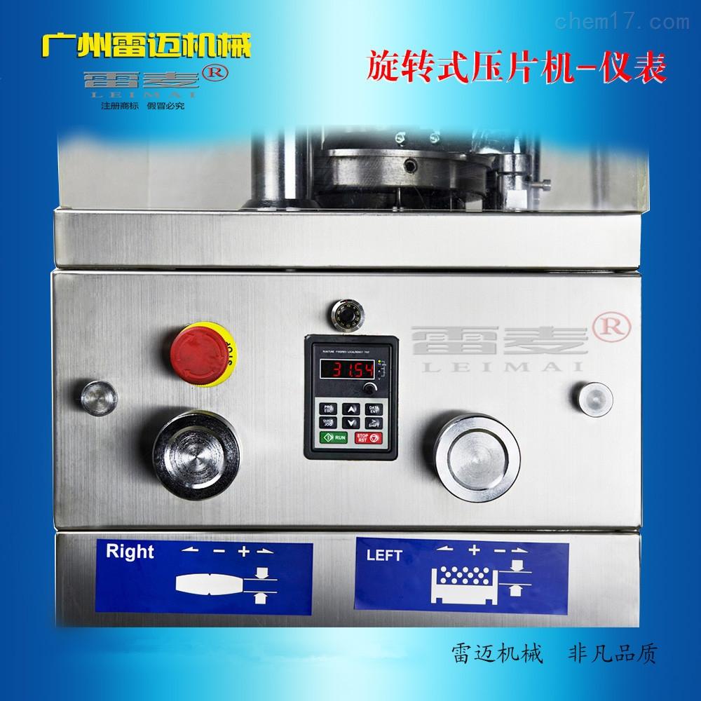 高速高效压片机/小型食品粉末压片机