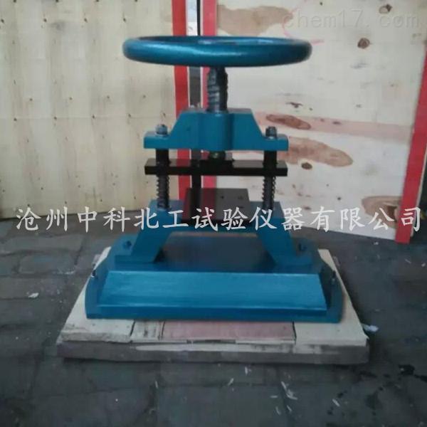 防水卷材沖片機