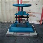 防水卷材冲片机