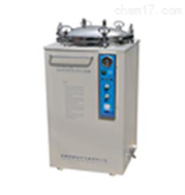 LX-C75L手提式高压蒸汽灭菌器