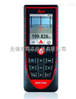 D510瑞士徕卡LEICA  D510激光测距仪