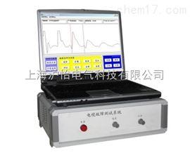 电缆测试管理系统