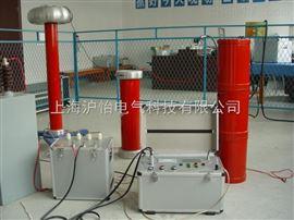HYCX2858变频串联谐振耐压试验装置