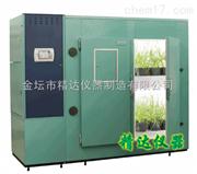 GRC-5000B步入式光照植物生长箱|大型植物生长箱