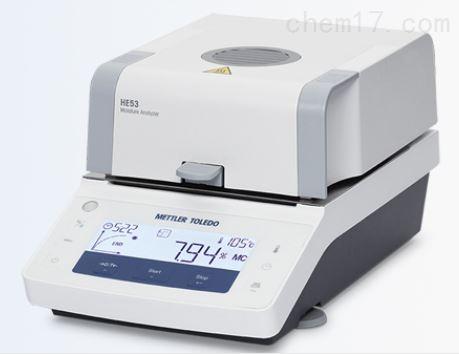 梅特勒-托利多标准级水份测定仪