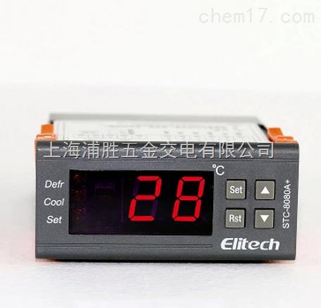 精创stc-8080a 冷库温度控制器,制冷化霜 阻燃