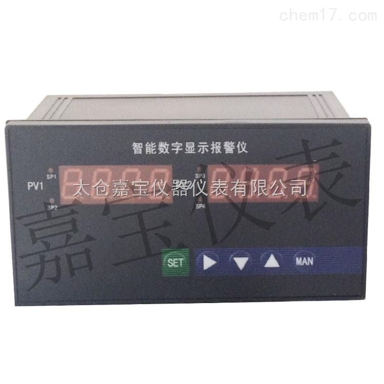 本系列智能数字显示仪表采用专用的集成仪表芯片,测量输入及变送输出采用数字校正及自校准技术,测量精确稳定,消除了温漂和时漂引起的测量误差。本系列数显表采用了表面贴装工艺,并设计了多重保护和隔离设计,并通过EMC电磁兼容性测试,抗干扰能力强、可靠性高,具有很高的性价比。 本系列智能数字显示仪表具有多类型输入可编程功能,一台仪表可以配接不同的输入信号(热电偶/热电阻/线性电压/线性电流/线性电阻/频率等), 同时显示量程、报警控制等可由用户现场设置,可与各类传感器、变送器配合使用,实现对温度、压力、液位、容量、