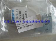 PAL-1/4-4-BFESTO气路板PAL-1/4-4-B