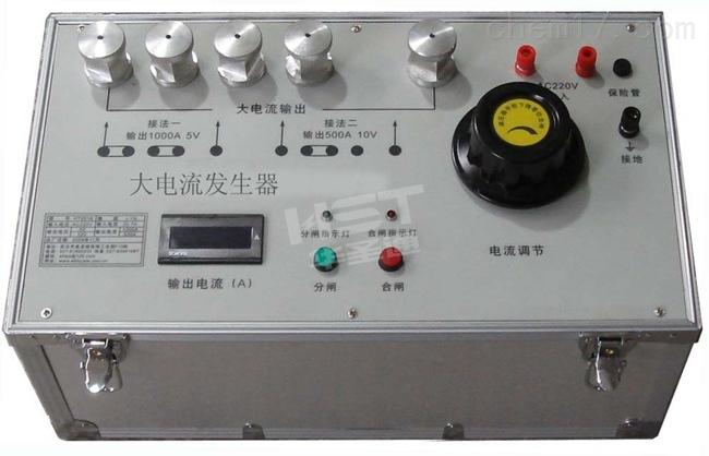 hslq 大电流发生器