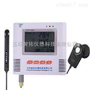 温湿光照度记录仪 农业 科研大棚用