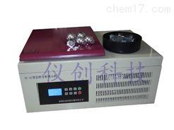 巖樣分析離心機核磁巖樣分析離心機