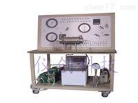 天然气水合物开采实验装置