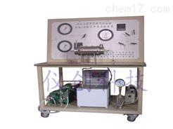 天然氣水合物開采實驗裝置