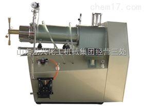 齐全-大型卧式砂磨机 大型卧式锥形砂磨机