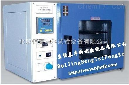 北京恒泰丰科试验设备有限公司