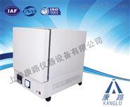 程控电阻炉SXKL-1302C