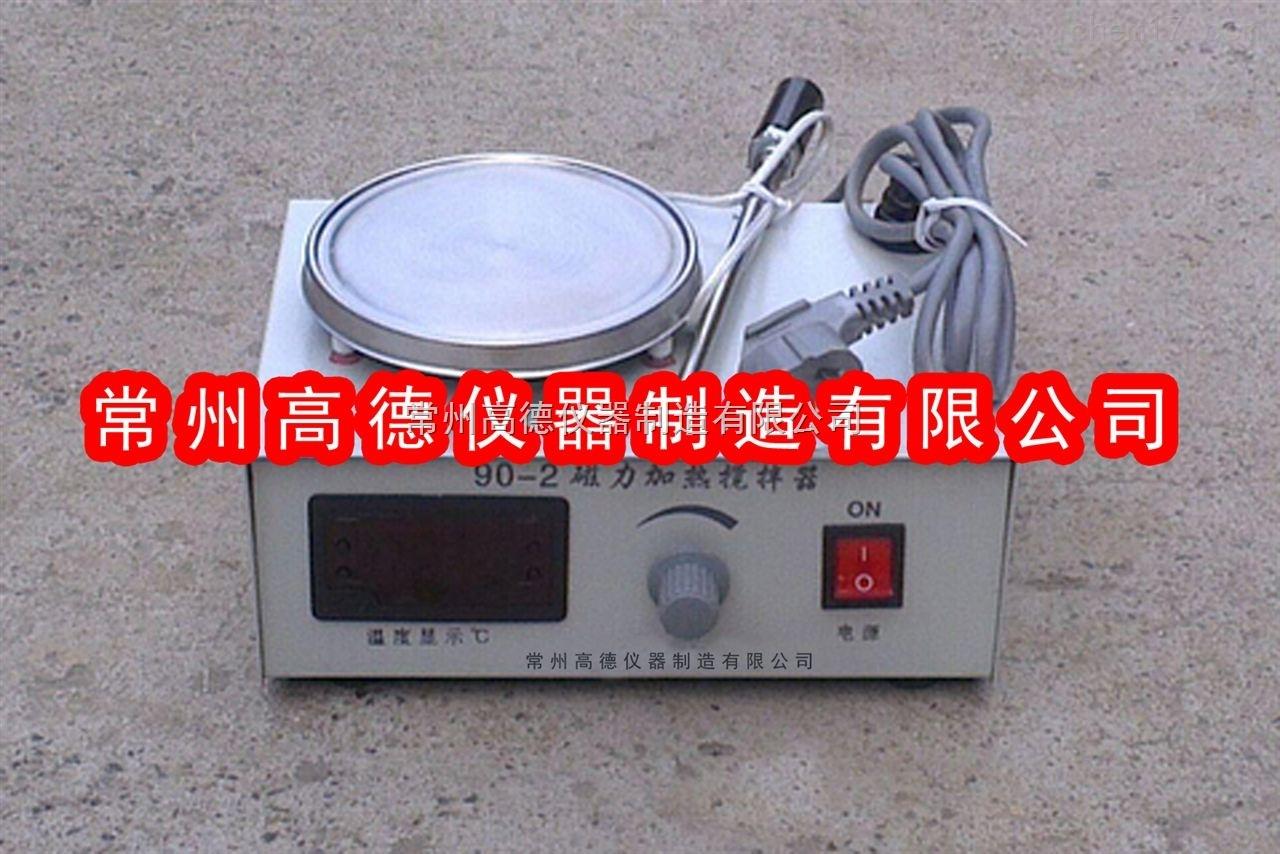 磁力加热搅拌器