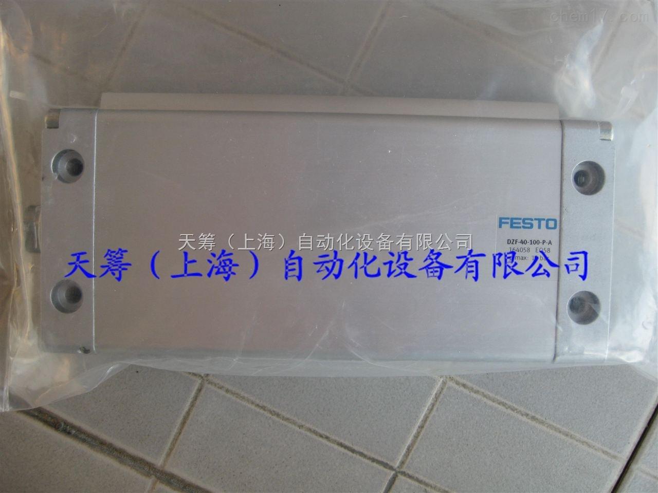 上海FESTO扁平型气缸DZF-40-100-P-A