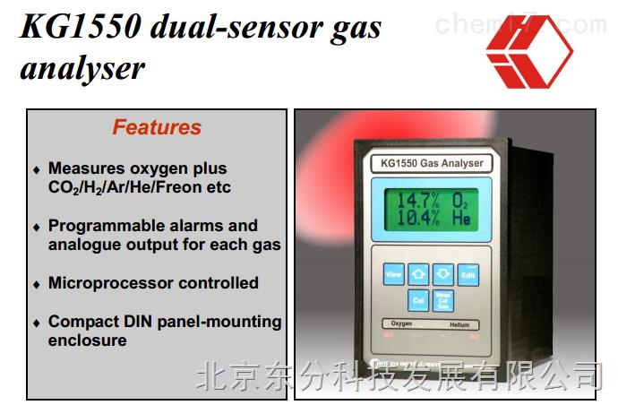 哈奇KG1550双传感器氧气分析仪