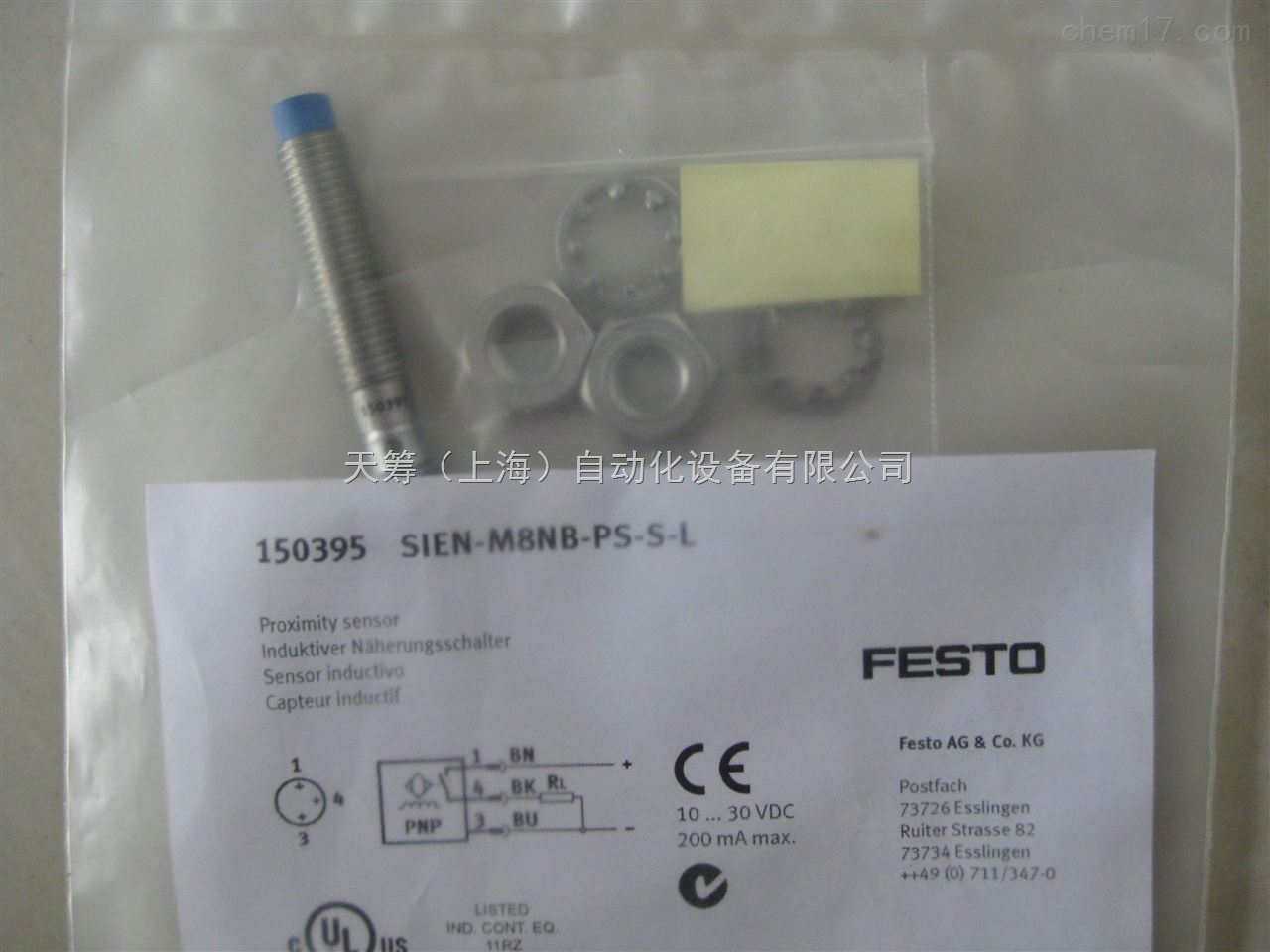 上海FESTO接近开关SIEN-M8NB-PS-S-L