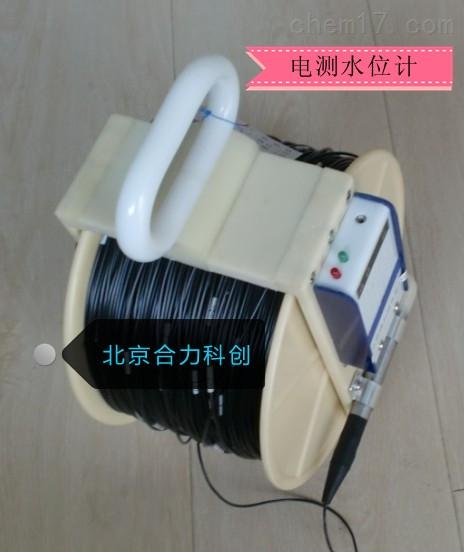 200米电测水位计 便携式 现货 北京厂家直销