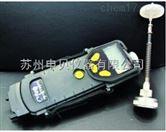PID有机气体检测仪