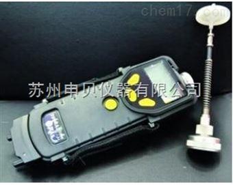 PID有機氣體檢測儀