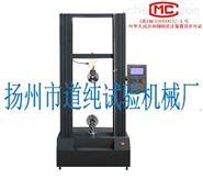 塑料壳压力试验机/塑料件抗压试验机