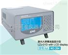 激光大屏幕型尘埃粒子计数器LZJ-01D