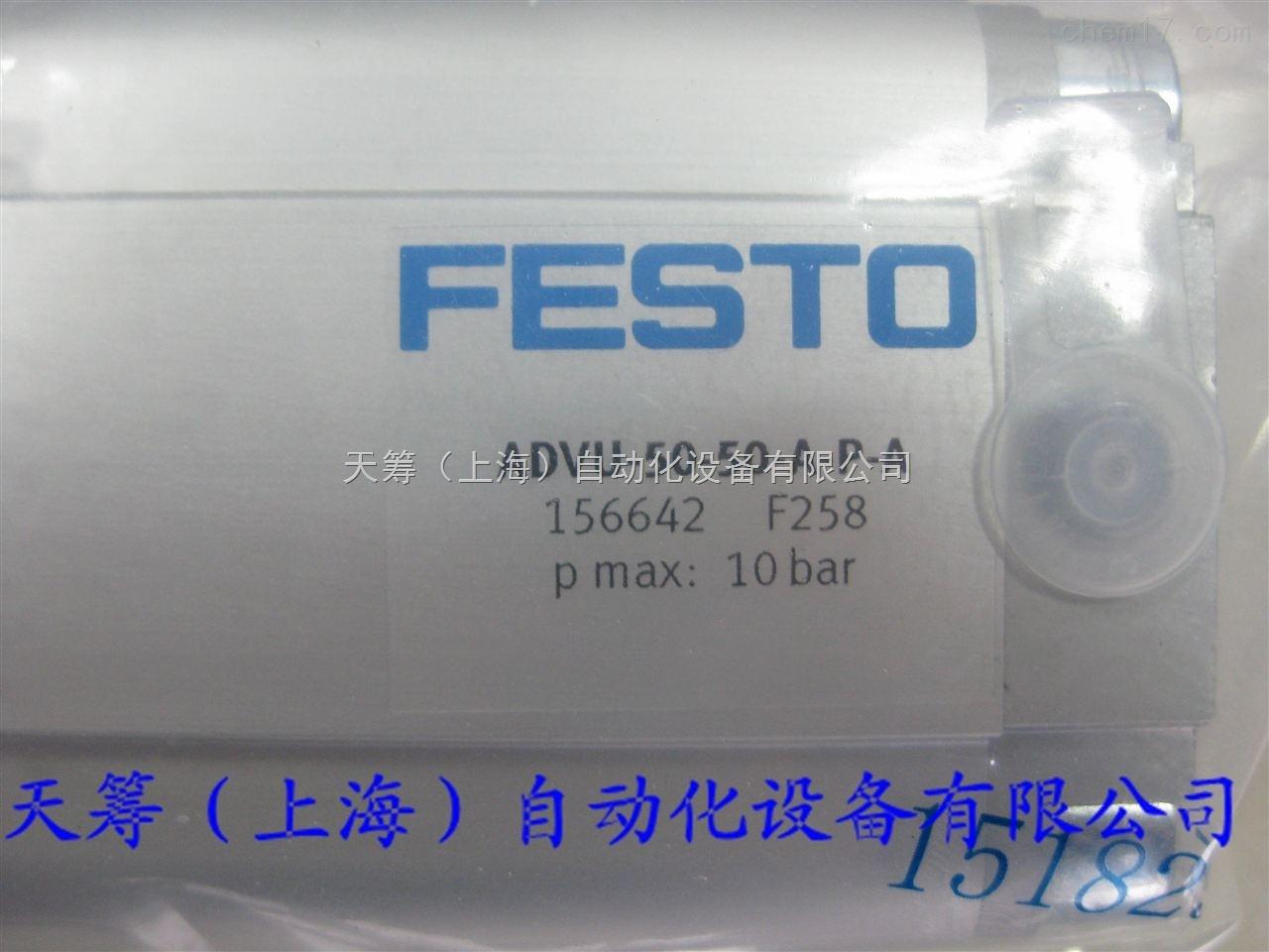 festo气缸FESTO紧凑型气缸ADVU系列ADVU-50-50-A-P-A