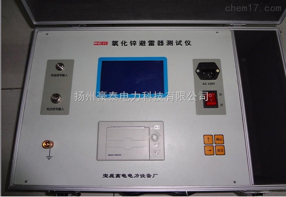 氧化锌 避雷器 测试仪