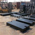 芜湖市2吨校正地磅砝码厂家直销,2t铸铁标准砝码
