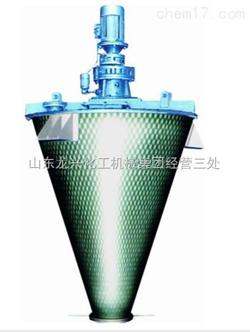 新型气力输送下传动锥形混合机