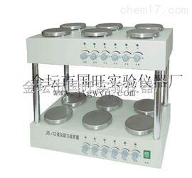 JB-12雙層磁力加熱攪拌器 (12個頭)